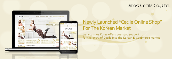 "Dinos Cecile Co.,Ltd. Newly Launched ""Cecile Online Shop"" For The Korean Market"