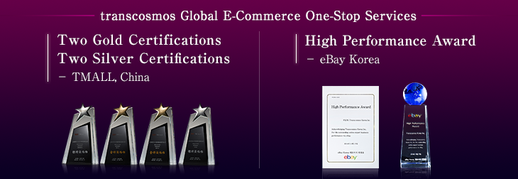 transcosmos Global E-Commerce One-Stop Services