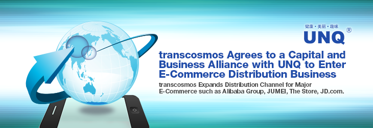 transcosmos Agrees to a Capital and Business Alliance with UNQ to Enter E-Commerce Distribution Business