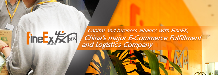Capital and business alliance with FineEX, China's major E-Commerce Fulfillment and Logistics Company